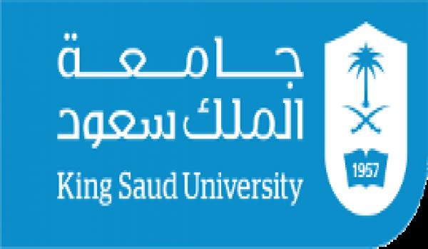 مجالس جامعة الملك سعود King Saud University