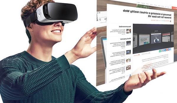 تقنية صناعة الواقع pdf